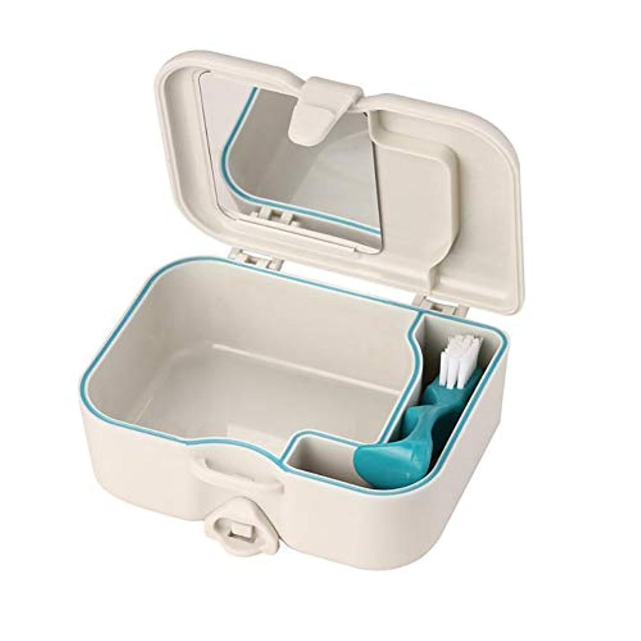 単位モノグラフ縫い目Cozyswan 義歯用収納ボックス 鏡とブラシ付 ポータブル 取り外し可能 お手入れ簡単 抗菌 防水加工 漏れ防止 家庭 旅行 出張 携帯便利