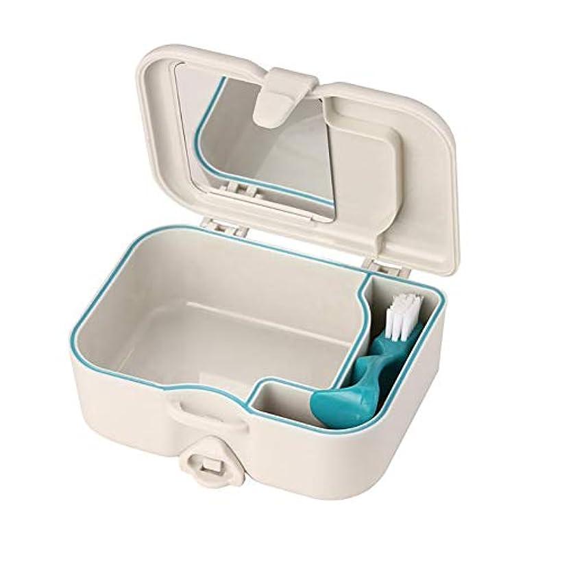 霜フォーム閉じるCozyswan 義歯用収納ボックス 鏡とブラシ付 ポータブル 取り外し可能 お手入れ簡単 抗菌 防水加工 漏れ防止 家庭 旅行 出張 携帯便利