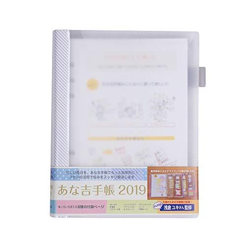 ナカバヤシ あな吉ダイアリー 手帳 2019 クリア DU-A521C-19
