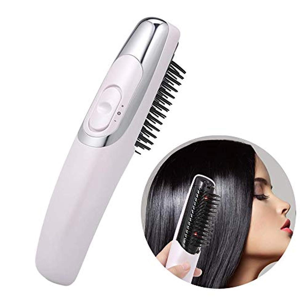 あご花輪中毒電気レーザーマッサージコーム2-IN-1頭皮マッサージヘッド髪の成長のための電気マッサージャー頭用頭皮マッサージブラシ(マッサージャー&赤外線&振動療法)