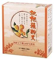 枇杷種粉末(分包タイプ)120g×6個                  JAN:992626060147