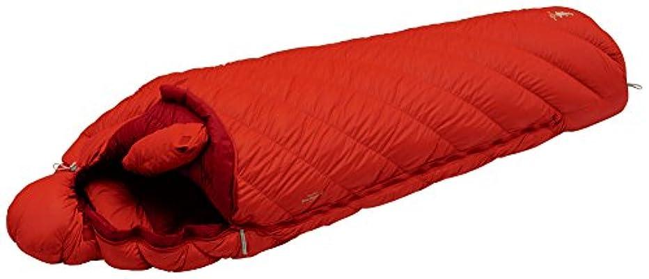 ディプロマ概要観客モンベル(mont-bell) 寝袋 ダウンハガー650 #0 サンライズレッド [最低使用温度-14度] L/ZIP SURD 1121254