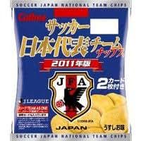 2011年11月発売品 カルビー Jリーグ サッカー日本代表チップス2011 (24個入り1BOX)稀少品