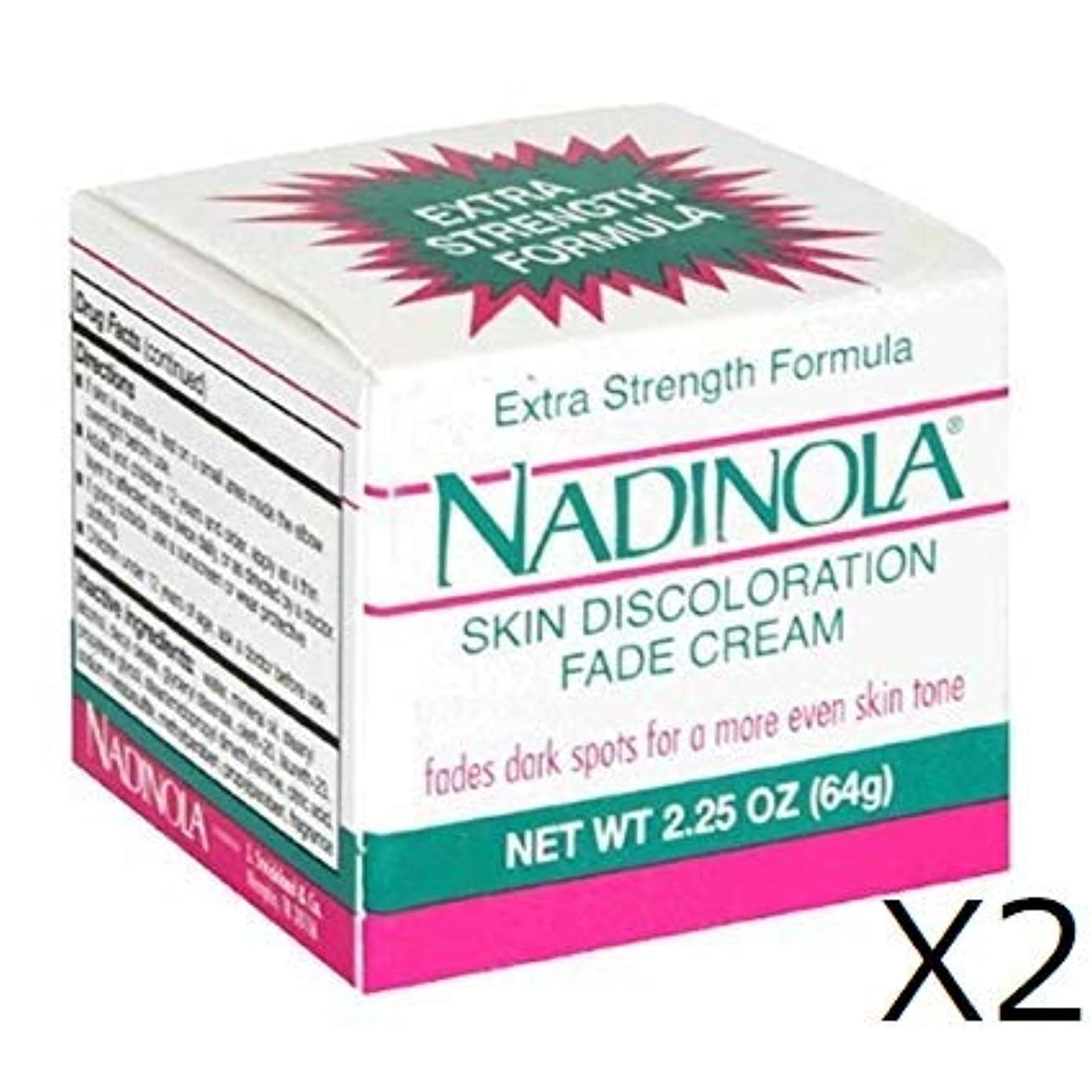 ロバ思慮のない天井Nadinola Discoloration Fade Cream 2.25oz Extra Strength (64gX2個)