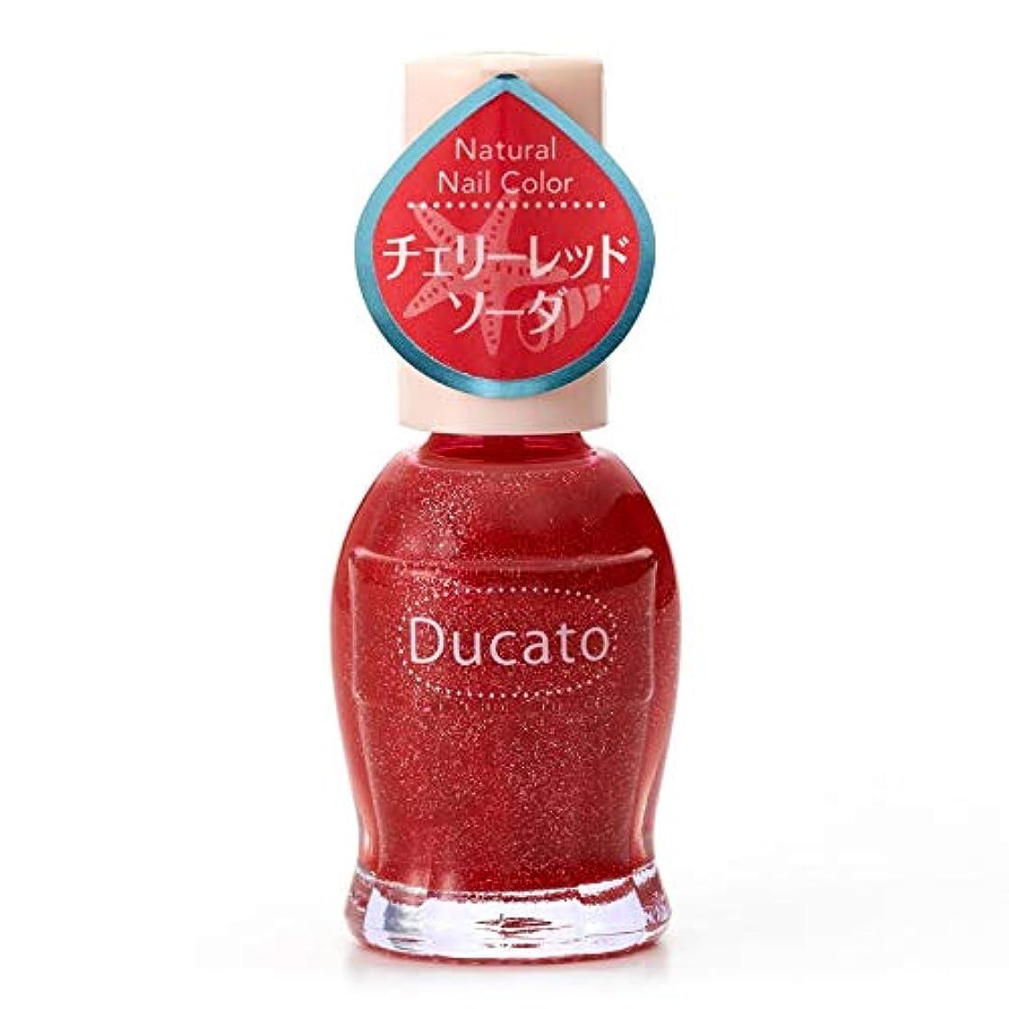 毎週満足させる口述デュカート ナチュラルネイルカラー N105 チェリーレッドソーダ