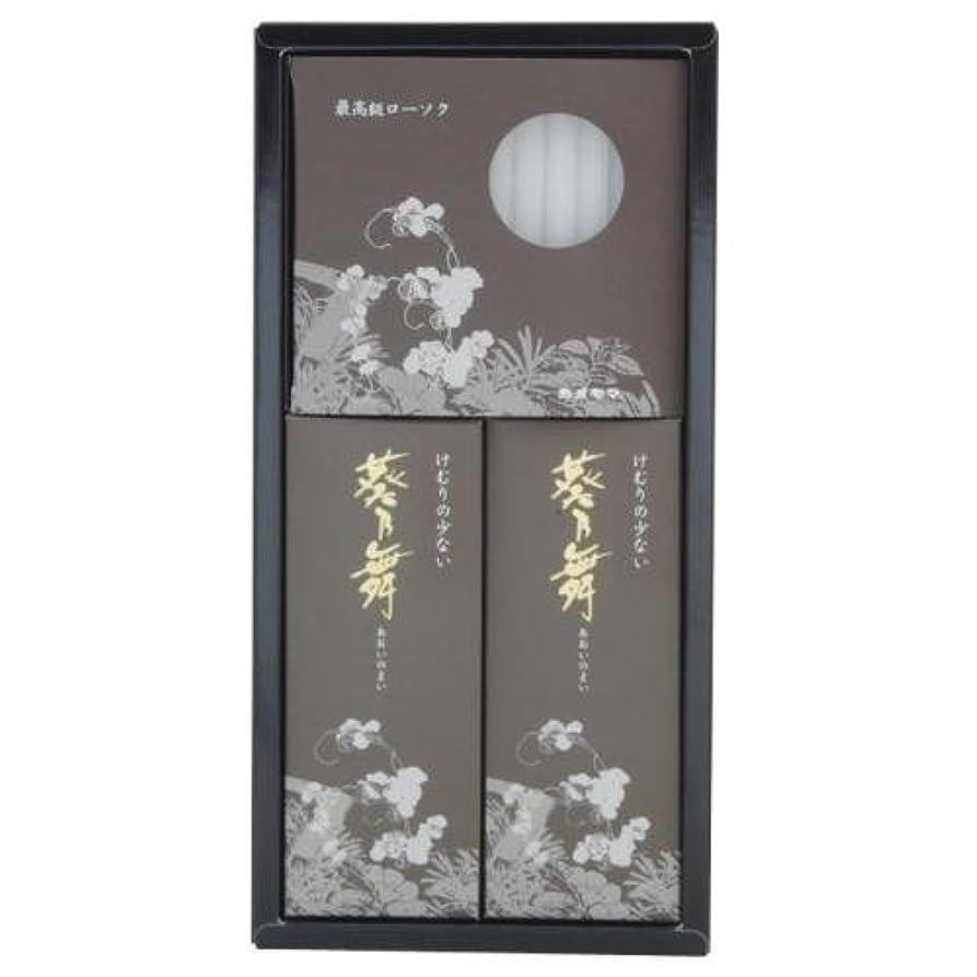 ギャングワーディアンケース神聖進物用 葵乃舞 煙少香 2種