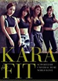 KARA the FIT Special Box(4DVD)