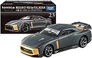 トミカプレミアム 23 日産 GT-R50 by イタルデザイン