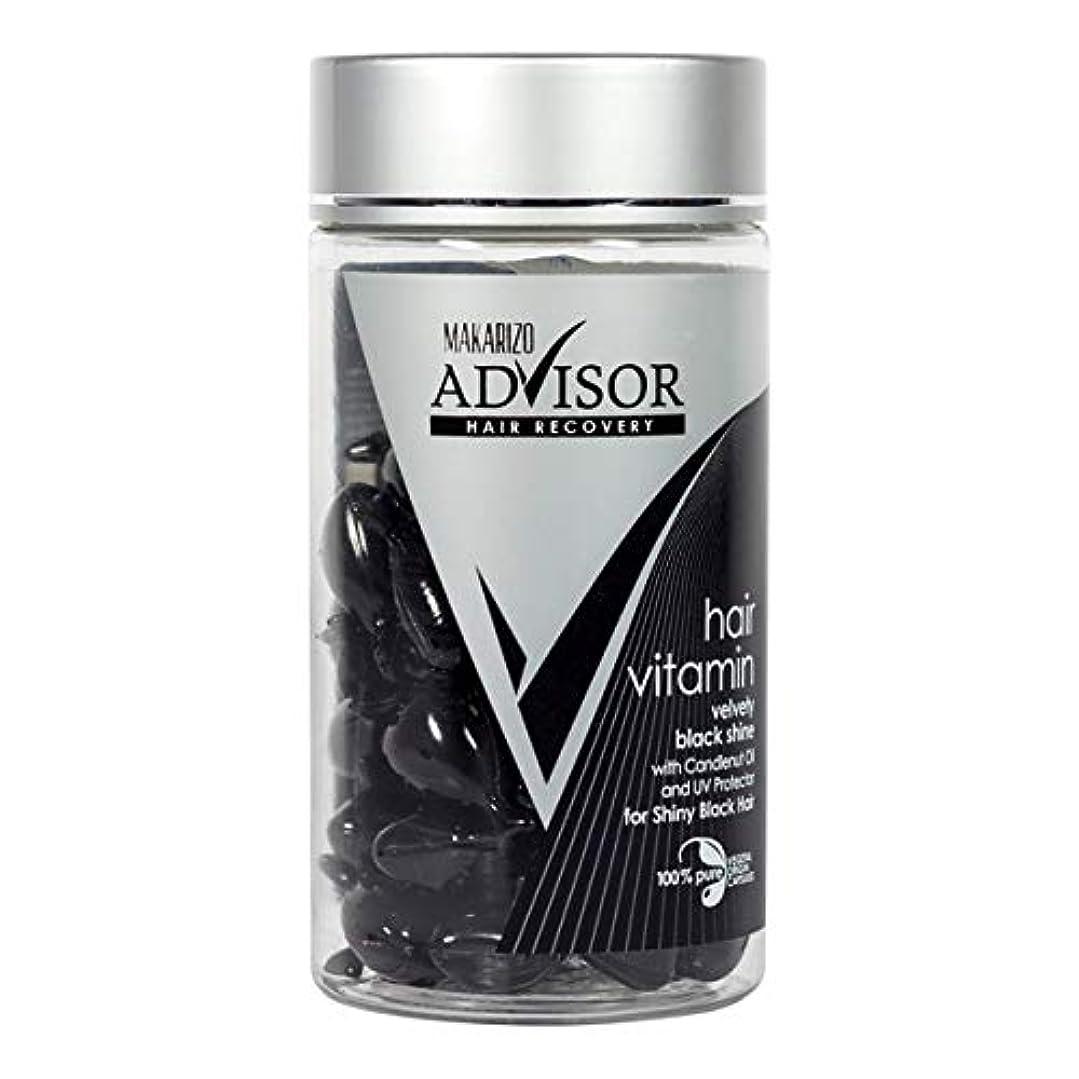 主張家禽言うMAKARIZO マカリゾ Advisor アドバイザー Hair Vitamin ヘアビタミン 50粒入ボトル Velvety Black Shine ブラック [海外直送品]