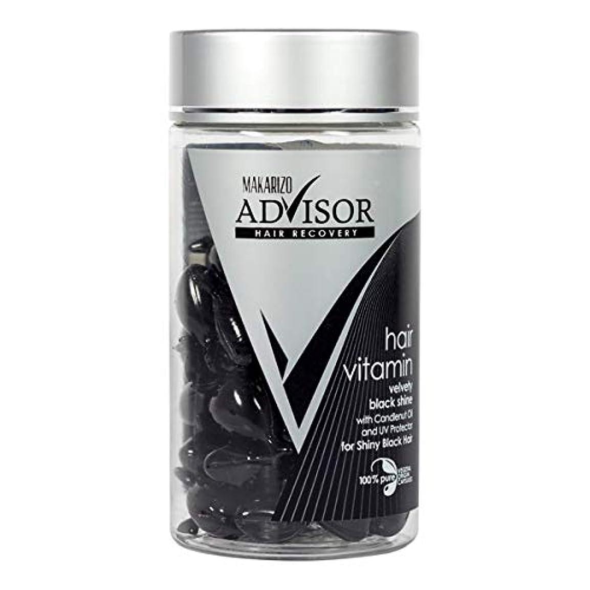 進捗調整するポーンMAKARIZO マカリゾ Advisor アドバイザー Hair Vitamin ヘアビタミン 50粒入ボトル Velvety Black Shine ブラック [海外直送品]