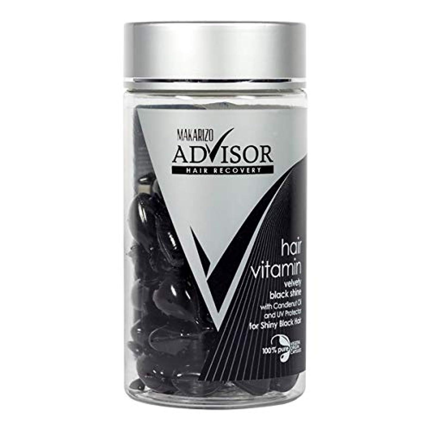 スーパーマーケット好み歩くMAKARIZO マカリゾ Advisor アドバイザー Hair Vitamin ヘアビタミン 50粒入ボトル Velvety Black Shine ブラック [海外直送品]