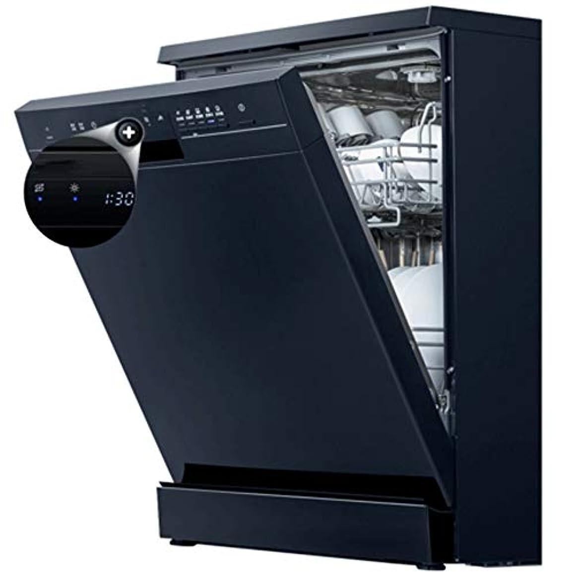 に慣れ清めるニコチンZXCVB 家庭自動皿洗い機独立したインテリジェントな組み込み消毒乾燥ブラシボウルマシン消毒食器棚のうち13セット