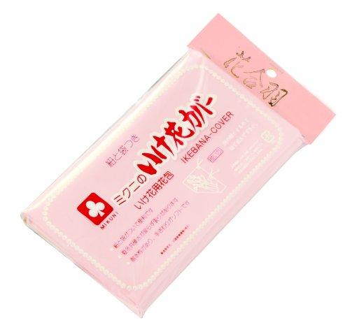 ハナカツ 花包み用シート 花合羽 ピンク 1109