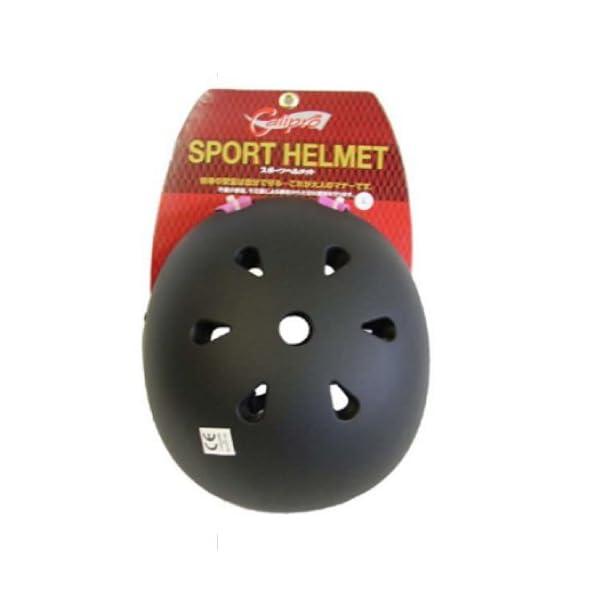TOHO アジャスタブルヘルメット CAV-11の商品画像
