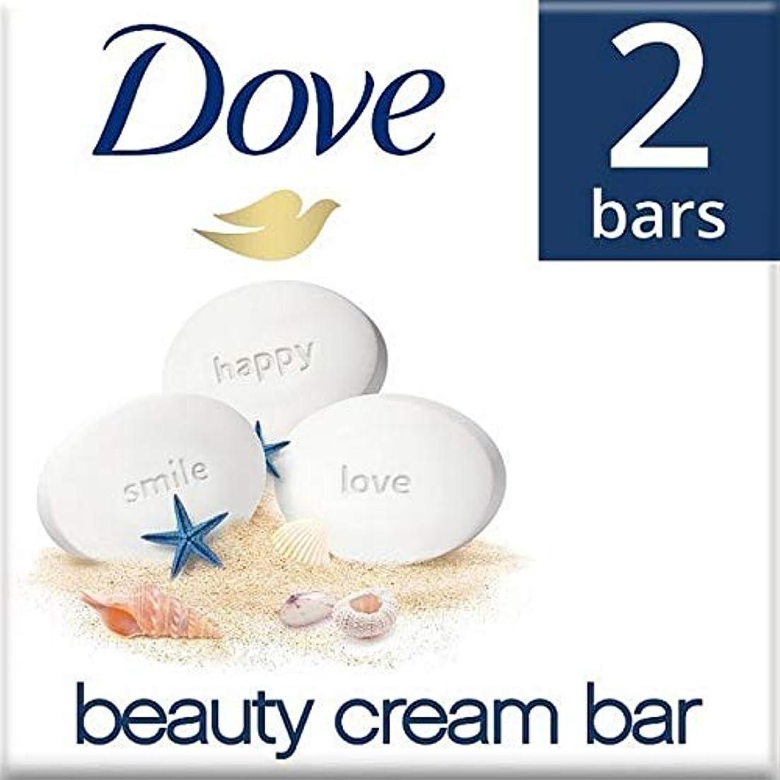 枠事失[Dove ] 鳩元美容クリーム石鹸2×100グラム - Dove Original Beauty Cream Soap Bar 2 x 100g [並行輸入品]
