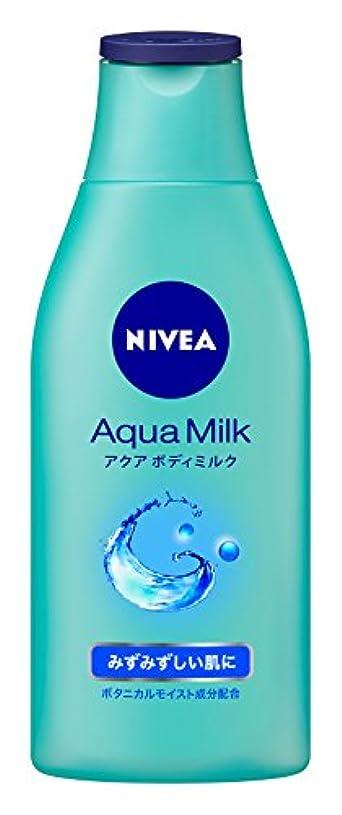 進化する真面目な耐えられないニベア アクア ボディミルク 200ml