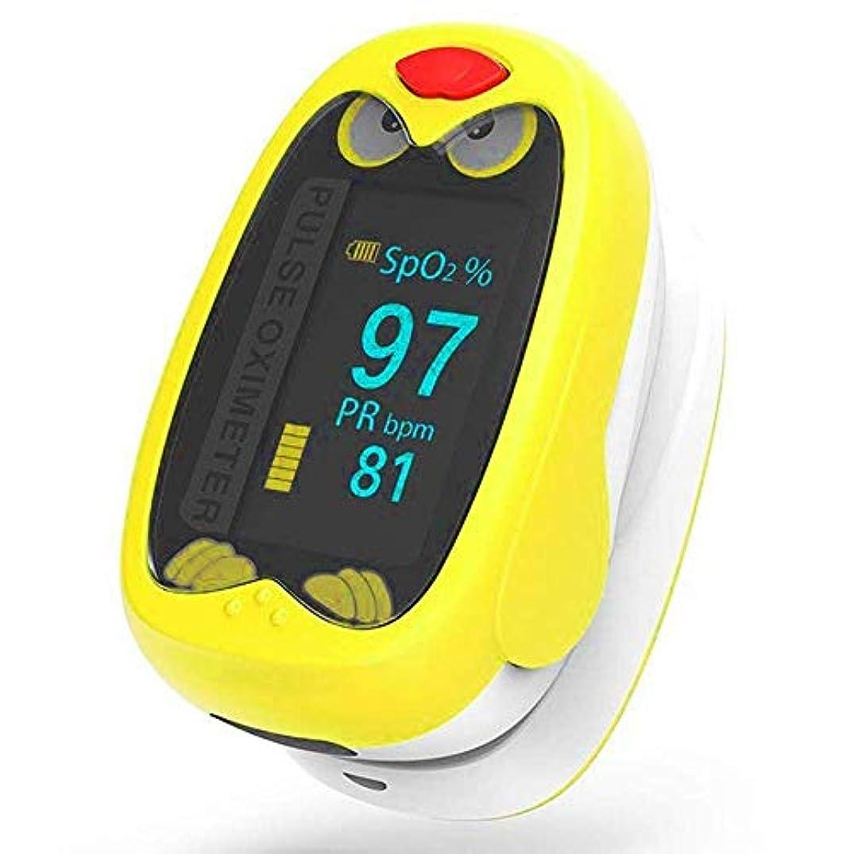 熟読するネックレット制限する充電式指酸素濃度計パルス酸素濃度計デジタルOLEDスクリーン血液中の酸素含有量の測定SpO2心拍数と酸素飽和度の子供向け測定