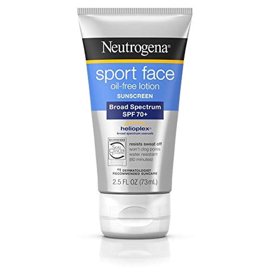 膨らませる圧縮する活発Neutrogena Ultimate Sport Face SPF#70 73 ml (並行輸入品)