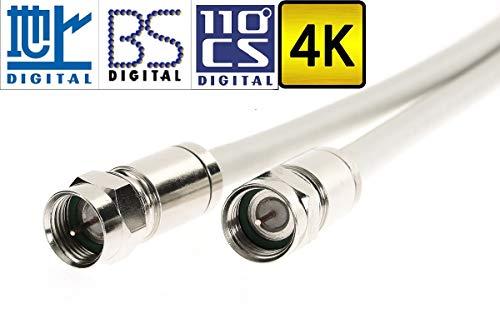 国内資材メーカー製 屋内用 アンテナケーブル BS/CS放送対応 地上デジタル対応 デジタル衛星放送対応 S4C-FB 同軸ケーブル(10.0m)