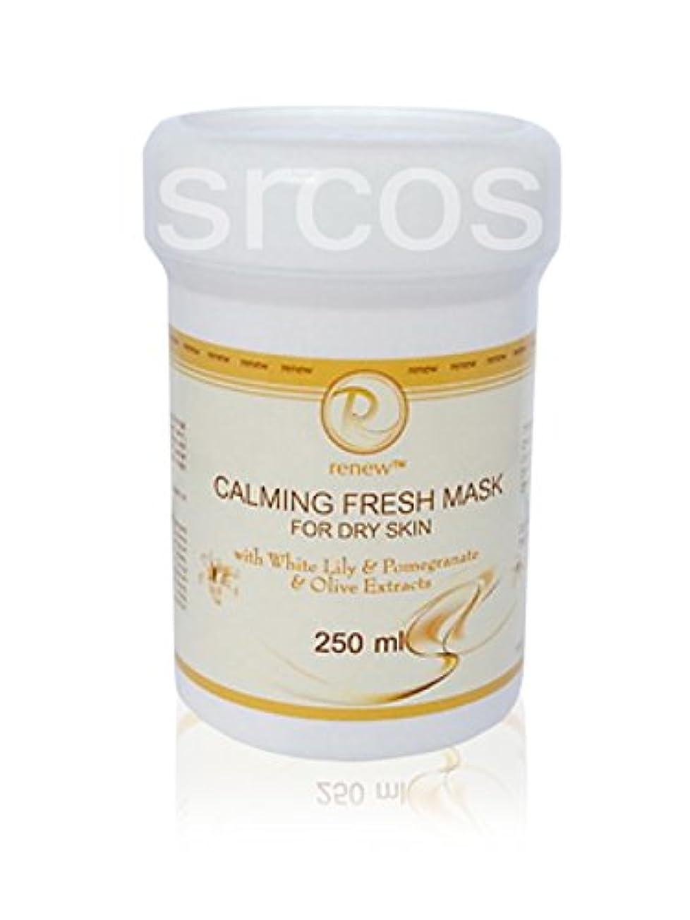 壊す口径サラミRenew Calming Fresh Mask for Dry Skin 250ml