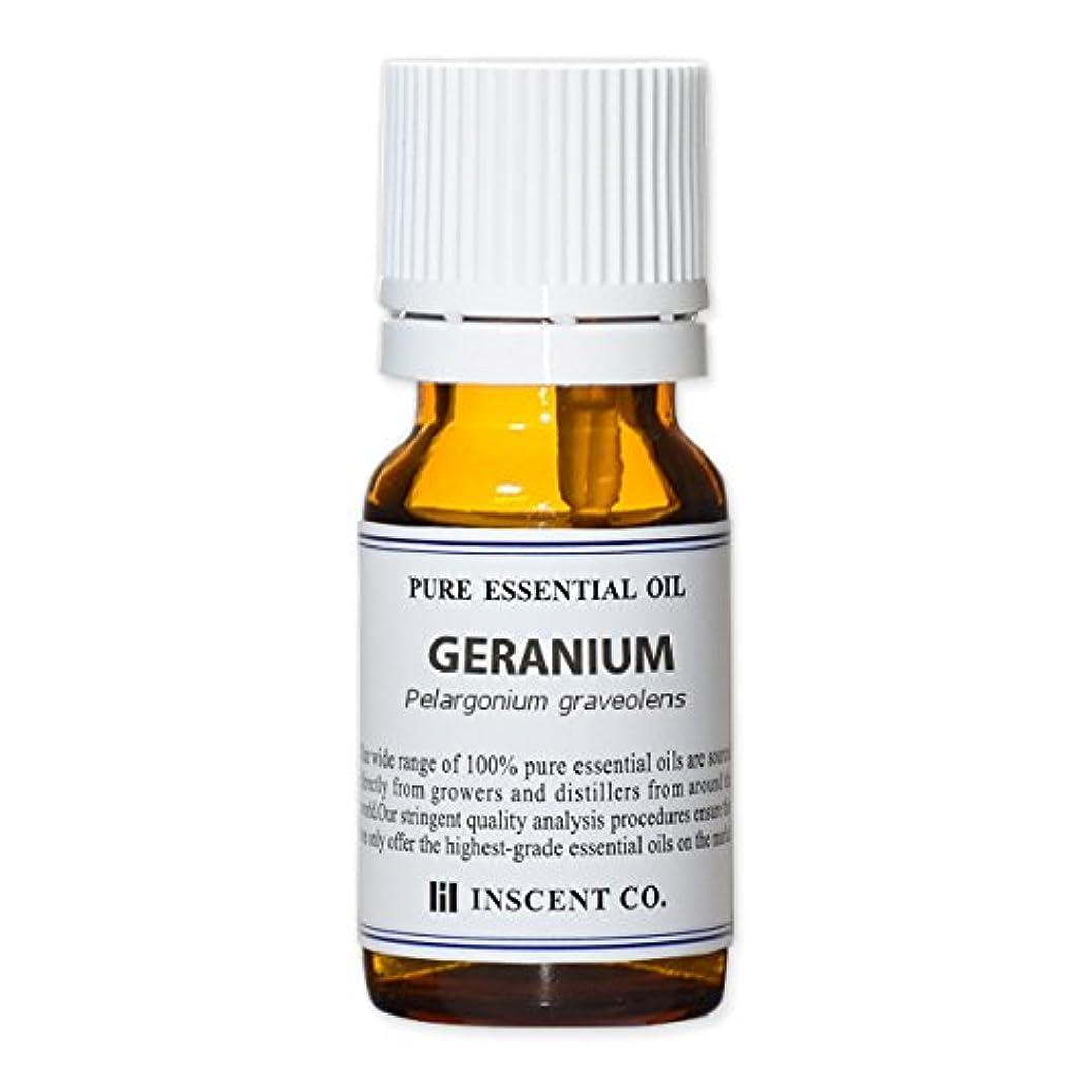 髄適度なご飯ゼラニウム 10ml インセント アロマオイル AEAJ 表示基準適合認定精油