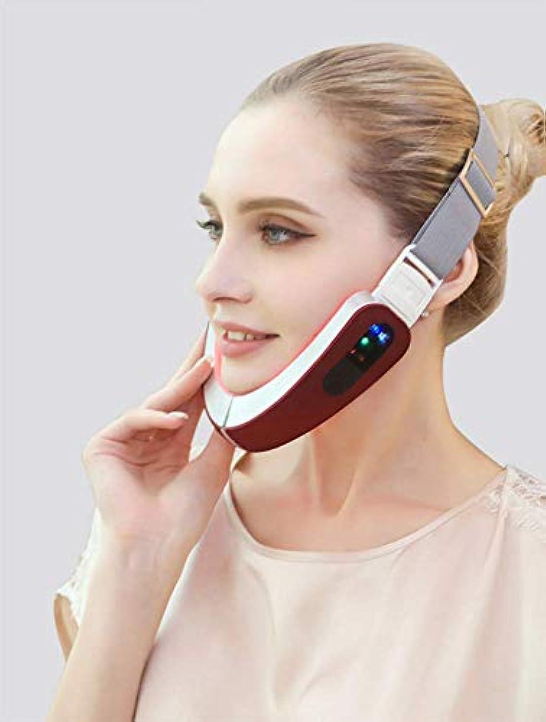ふつう遅れ頻繁にNfudishpu Mart Voice Thin Face Artifact Small V Face Bandage Firming Facial Beauty Bar Photon Rejuvenation Massage Instrument Magnetic Therapy