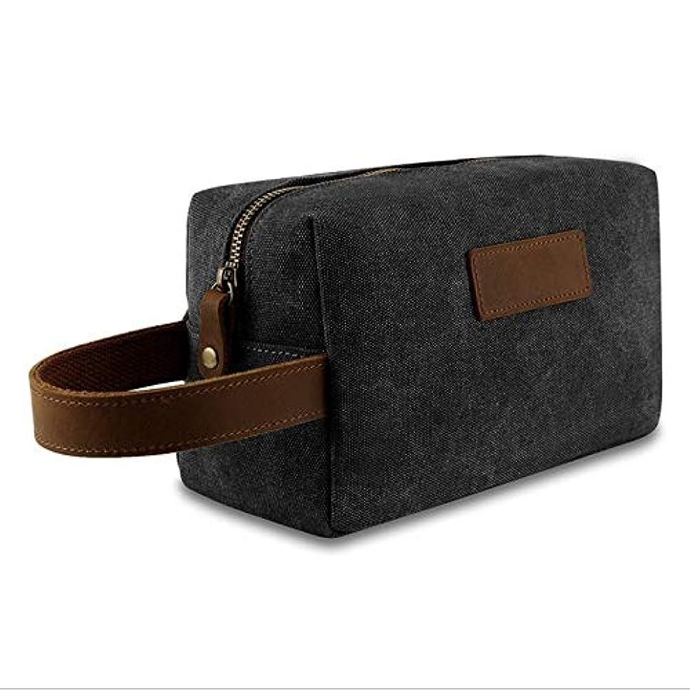 主婦オートマトンもしHFGZ-Huan メンズトラベルトイレタリーバッグ、キャンバスレザー化粧品化粧オーガナイザーシェービングドップケース (Color : Deep gray)