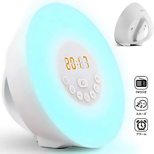 目覚ましライト 光 led Wake Up Light ウェイクアップライト 朝日模擬光目覚まし時計 ベッドサイドランプ スヌーズ付 7色変換7種音 輝度&音量調整可 アラームクロック 時間記憶 光療法 自然音 可愛い置き時計 テーブルライト コンパクト usb充電 寝室 室内用 FMラジオ 12H/24H表示