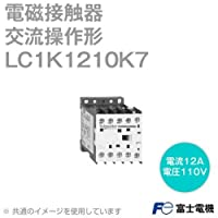富士電機 LC1K1210K7 非可逆形電磁接触器 交流操作形 (定格電流:12A・コイル電圧:AC100V・補助接点数:1a) NN