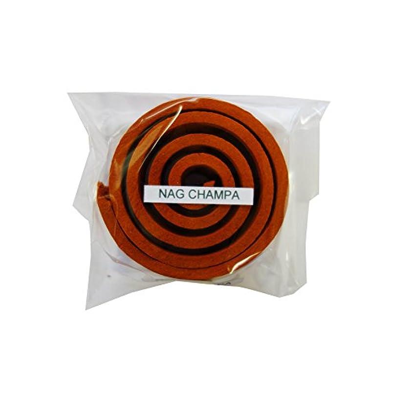 ヒール機知に富んだ追加するお香/うずまき香 Nag Champa ナグチャンパ 直径5cm×5巻セット [並行輸入品]