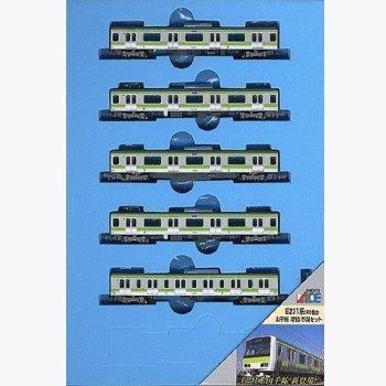 Nゲージ A4071 E231系500番台 山手線 増結5両セット