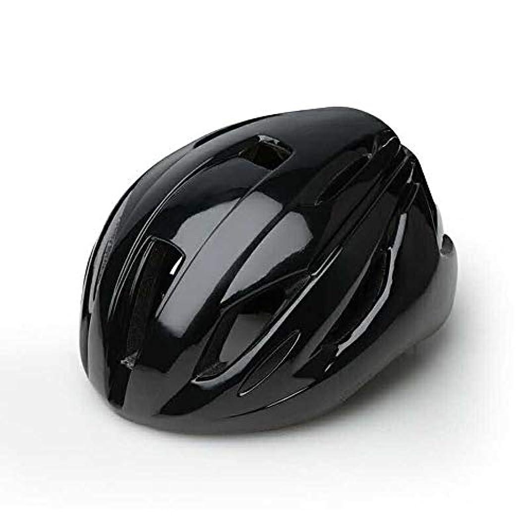 幼児ネズミ入手しますQRY 自転車用空気式ヘルメットマウンテンバイク統合ヘルメットロードバイク超軽量乗用ヘルメット乗馬機器 幸せな生活 (色 : Black)