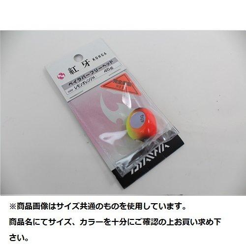 ダイワ(Daiwa) タイラバ 紅牙 ベイラバーフリー ヘッド 45g レモンオレンジ
