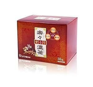 サツマ薬局 楽々するり温茶 30包 難消化性デキストリン 鳩麦 ハーブエキス 生姜 乳酸菌 生姜末