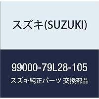 SUZUKI(スズキ) 純正部品 アルトVICSビーコンレシーバー carrozzeria C073 99000-79L28-105