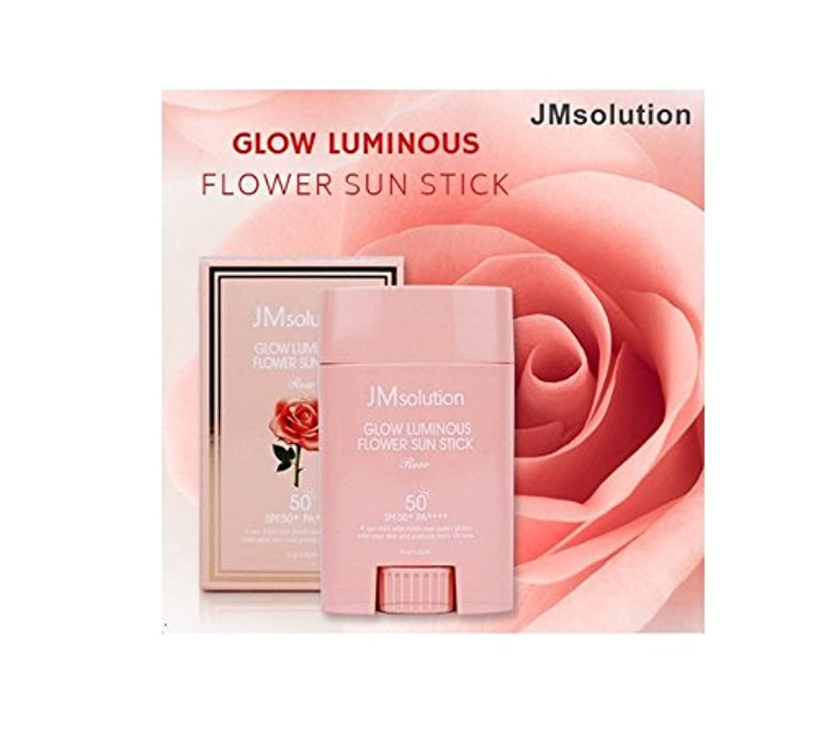パーク強い正しくJM Solution Glow Luminous Flower Sun Stick Rose 21g (spf50 PA) 光る輝く花Sun Stick Rose