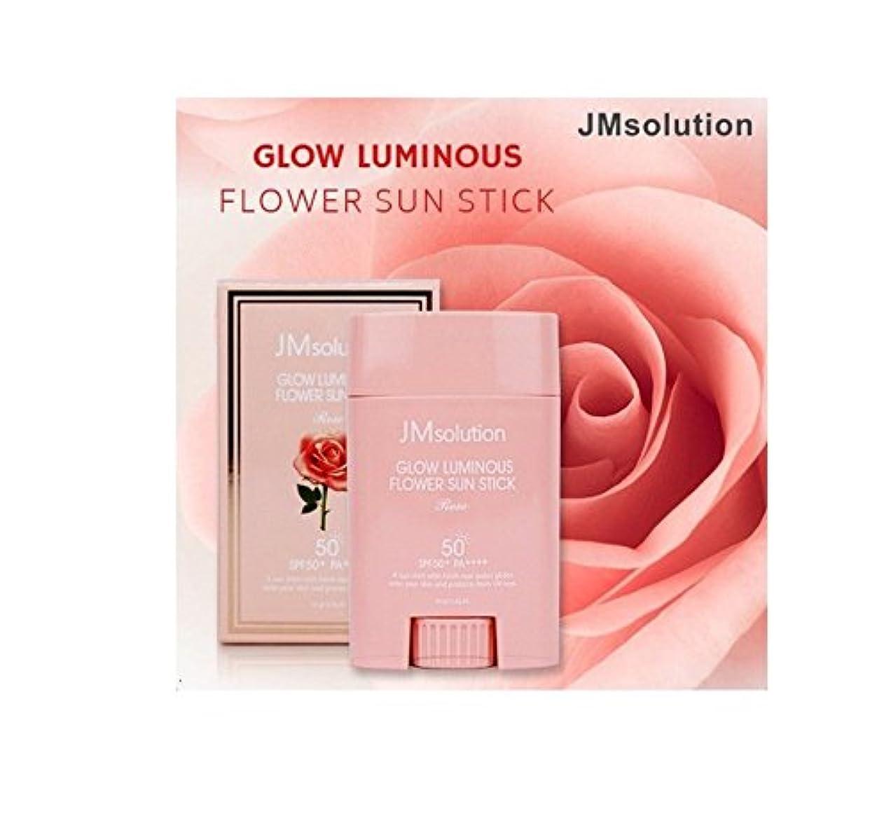 ショート不安定な失態JM Solution Glow Luminous Flower Sun Stick Rose 21g (spf50 PA) 光る輝く花Sun Stick Rose