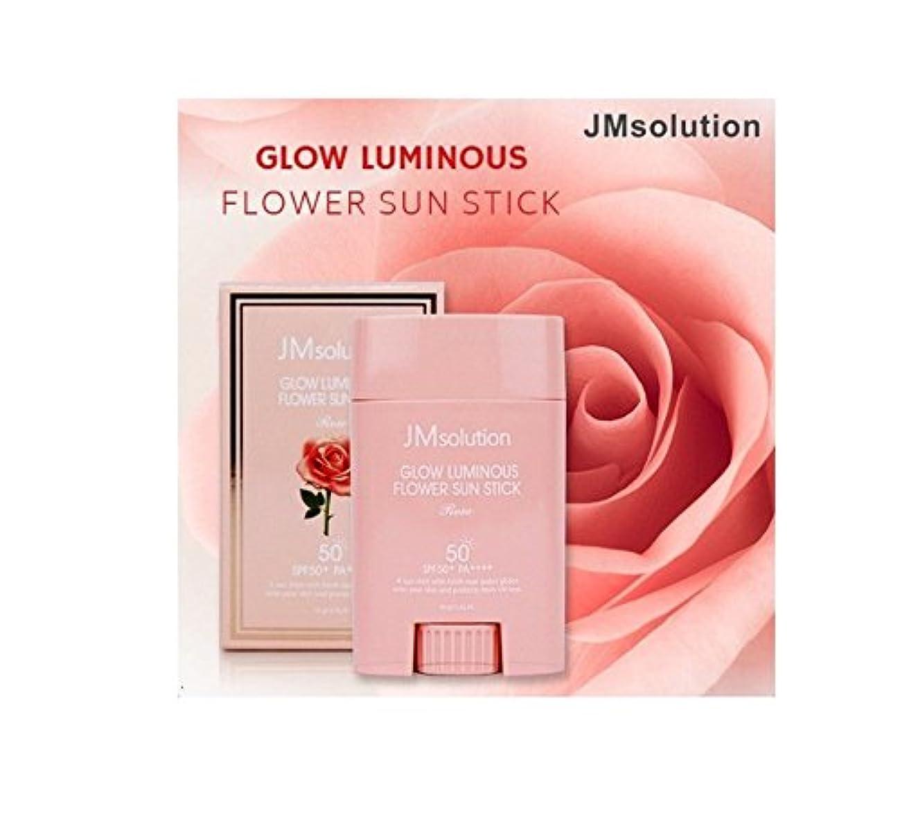 嵐かもめピークJM Solution Glow Luminous Flower Sun Stick Rose 21g (spf50 PA) 光る輝く花Sun Stick Rose