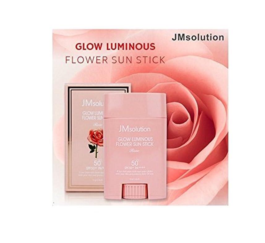 歌示すサルベージJM Solution Glow Luminous Flower Sun Stick Rose 21g (spf50 PA) 光る輝く花Sun Stick Rose