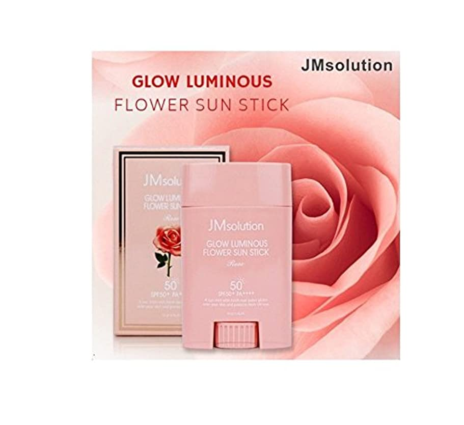 認めるぐるぐる抽出JM Solution Glow Luminous Flower Sun Stick Rose 21g (spf50 PA) 光る輝く花Sun Stick Rose