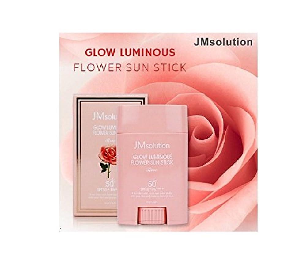 ポケット結論こっそりJM Solution Glow Luminous Flower Sun Stick Rose 21g (spf50 PA) 光る輝く花Sun Stick Rose