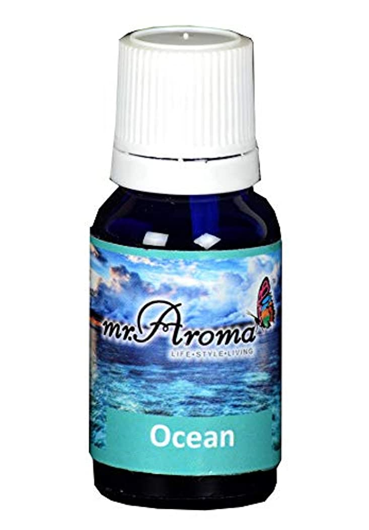 作曲家ガス降下Mr. Aroma Ocean Vaporizer/Essential Oil 15ml