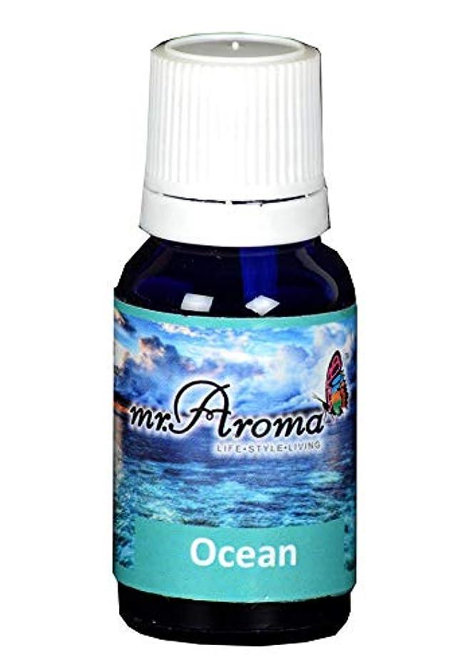 出撃者団結するコンクリートMr. Aroma Ocean Vaporizer/Essential Oil 15ml