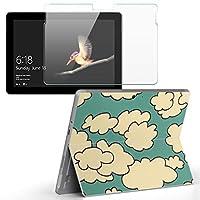 Surface go 専用スキンシール ガラスフィルム セット サーフェス go カバー ケース フィルム ステッカー アクセサリー 保護 雲 空 緑 010417