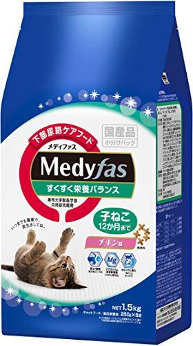 【メディファス】子ねこ 12か月まで チキン味 1.5kg