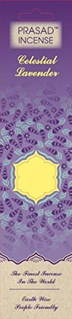 背景モノグラフ小康Prasad天体Incense パープル
