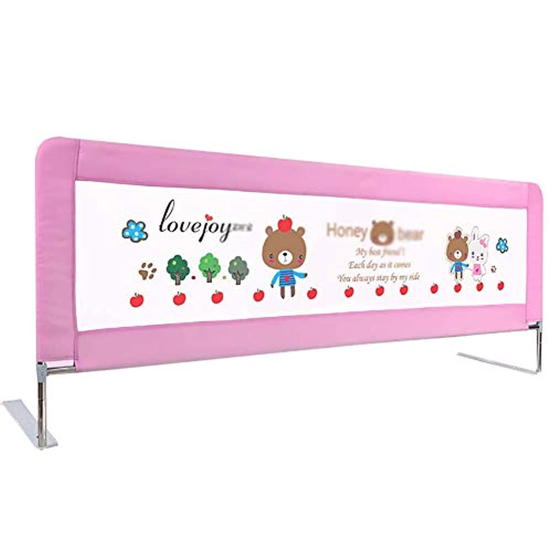 ベビーサークル ピンクベビーセーフティベッドレイルキッズ用ツインベッド&フルサイズクイーン、幼児用ベッドレールキングサイズベッド用ガード(1パック) (サイズ さいず : 2 m)