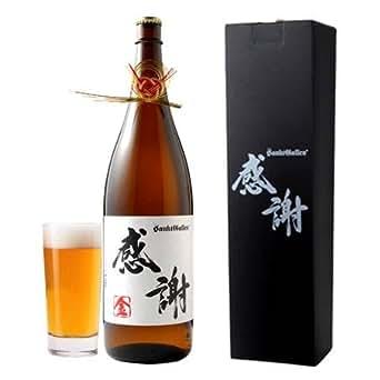 お正月限定 【水引付き 一升瓶ビール<金>】
