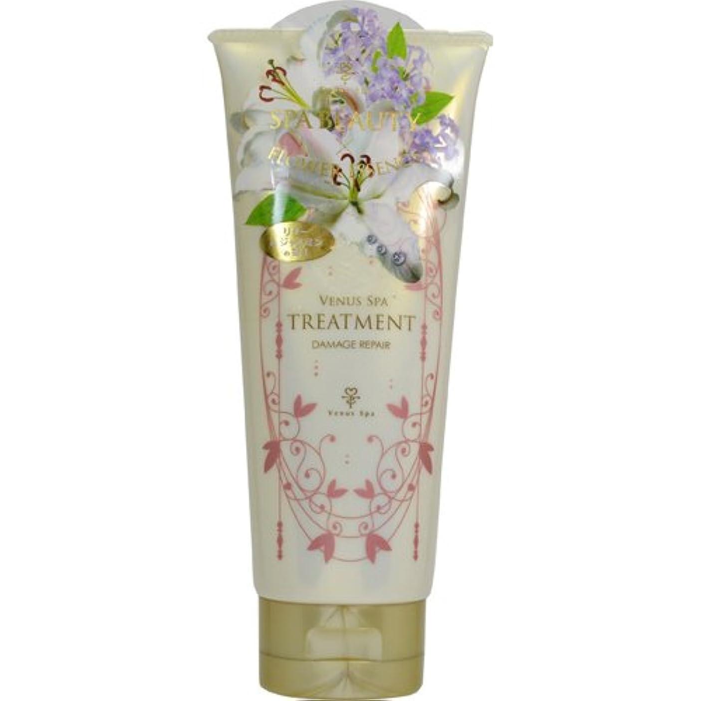 髄不規則性公爵ヴィーナススパ フレグランストリートメント リリー&ジャスミンの香り 200g (ノンシリコントリートメント)