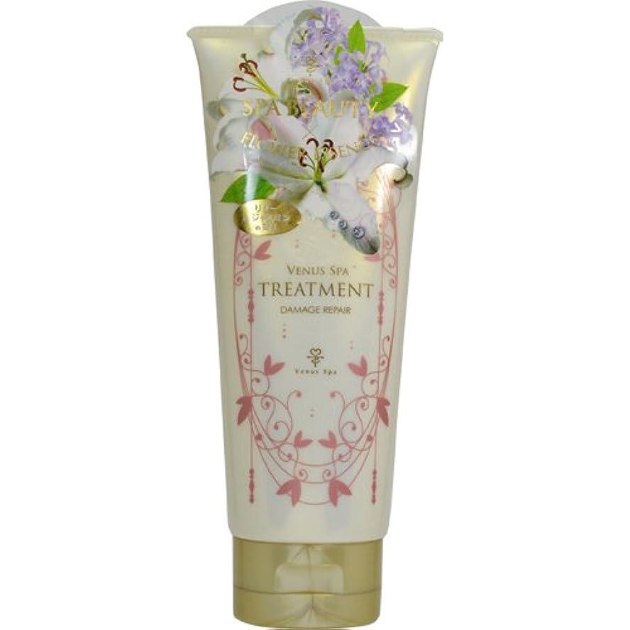 コーラス代替支給ヴィーナススパ フレグランストリートメント リリー&ジャスミンの香り 200g (ノンシリコントリートメント)